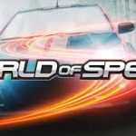 World of speed мини