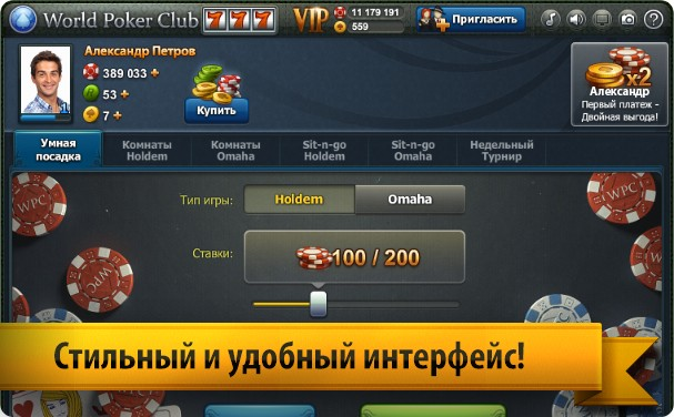 Pokerstars stars в вк freeroll ticket