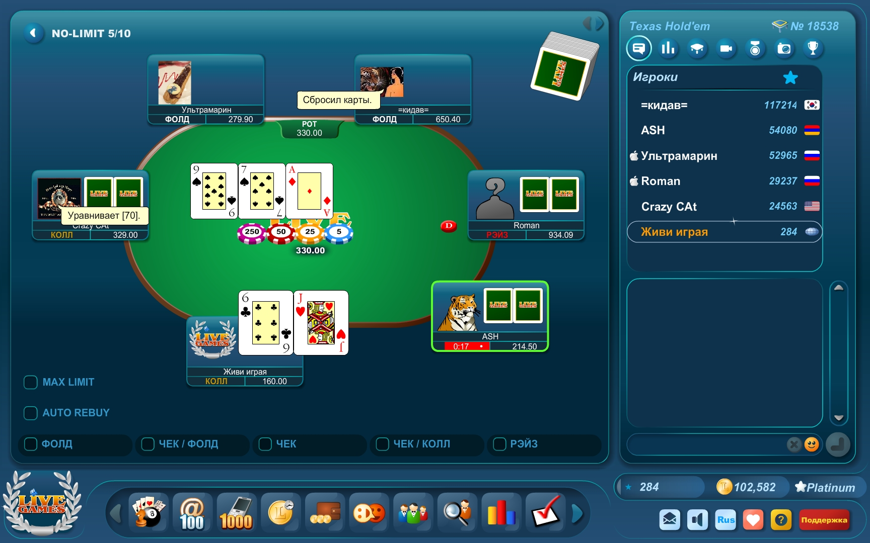 Снг poker stars big game