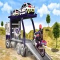 offroad-police-cargo-transport