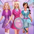 barbie-school-uniform-secret